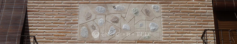 Punta paleta. Acabado final Calle Instituto 23, Toledo
